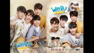 [Eng&Spanish Sub] TutorFighter is romantic-drama & SaiFah-Zon is comedy  [WhyRUTheSeries] เซ้นต์ซี