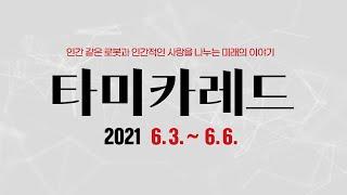 """북구문화예술회관 상주단체 """"극단 해풍&quo…"""