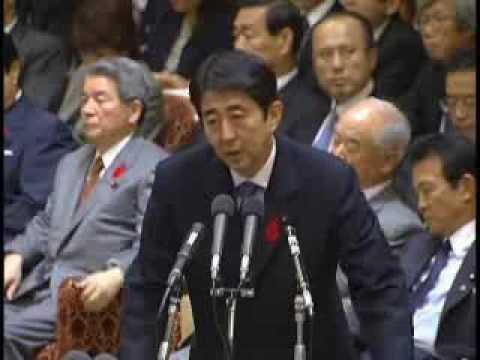 国会論戦ビデオハイライト 予算委員会(平成18年10月6日)