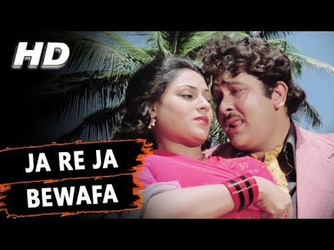 Ja Re Ja Bewafa Nahi Tujhko Pata | Asha Bhosle, Kishore Kumar | Dil Diwana Songs | Randhir Kapoor