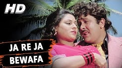 Ja Re Ja Bewafa Nahi Tujhko Pata   Asha Bhosle, Kishore Kumar   Dil Diwana Songs   Randhir Kapoor