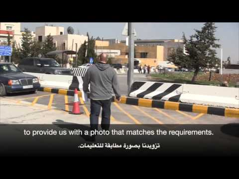 How to apply for a non-immigrant Visa with US Embassy Amman