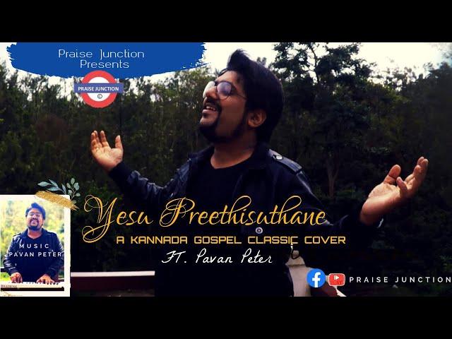 Yesu Preethisuthane,  A Kannada gospel cover by Pavan Peter