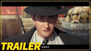 《新神榜:哪吒重生》发布新角色预告【预告片先知 | Movie Trailer】 - YouTube