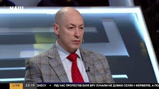 Гордон: За 28 лет можно было Украину превратить в Эмираты, но политики защищали собственные интересы