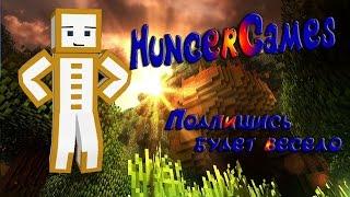 Мне бы мульти лук... ((HungerGames))