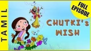 Chutki's Wish | Chhota Bheem Full Episodes in Tamil | Season 1 Episode 5A