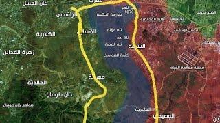 مئات الأمتار تفصل المعارضة المسلحة عن كسر حصار المدنيين في حلب