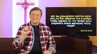 Библия за год 365 ( день 37)