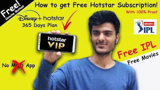 How to get Free Hotstar Subscription | Hotstar Premium Free | Hotstar VIP Free