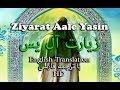 Ziyarat Aale Yasin By Farahmand