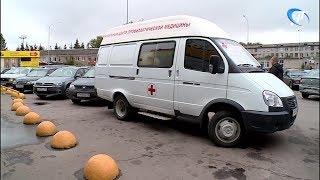 В Великом Новгороде открыт мобильный пункт вакцинации