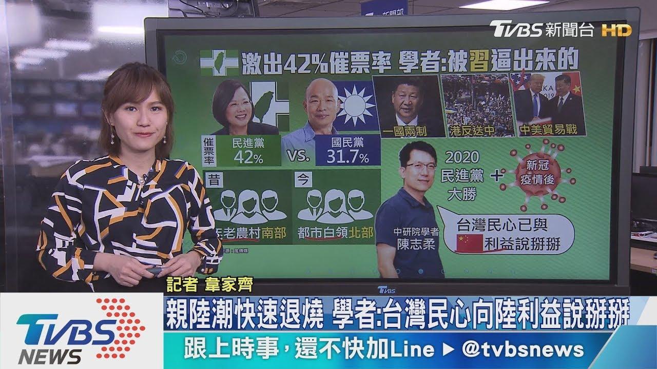 【十點不一樣】臺灣政治版圖變動 學者指3因素激出綠催票率 - YouTube