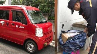 玄関先に宅配荷物 日本郵便が実験