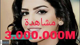 أجمل نساء العرب ، ترتيب الدول الع...