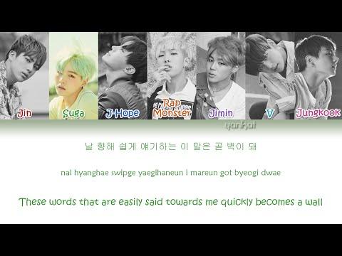 BTS (방탄소년단) – Whalien 52 (Color Coded Han|Rom|Eng Lyrics) | By Yankat