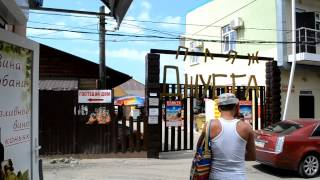 Дорога на пляж Джубги(Пока дойдешь до пляжа Джубги, повстречаешь массу соблазнов - и пиво, и вино на розлив, и чебуреки, и шашлыки...., 2014-07-07T09:58:37.000Z)