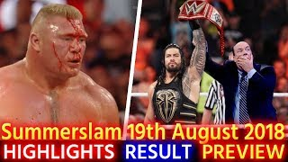 WWE Summerslam 19th August 2018 Highlights Hindi Preview - Roman Reigns vs Brock Lesnar