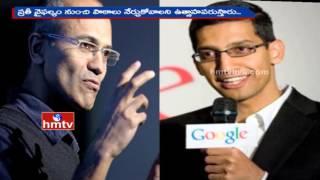 Indian Inspirational CEOs | Google CEO Sundar Pichai, MS CEO Satya Nadella | HMTV