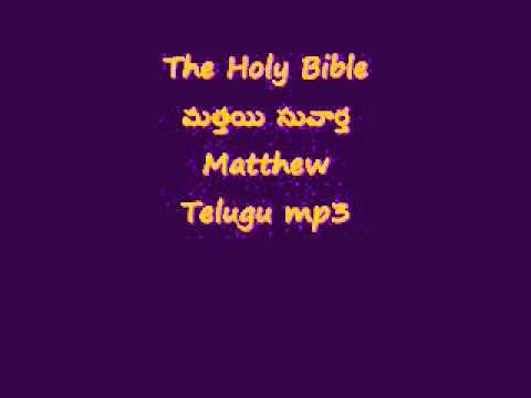Matthew (మత్తయి సువార్త)_The Bible Telugu audio.wmv
