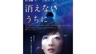 「半分の月がのぼる空」などで知られる人気作家・橋本紡の小説を実写化...