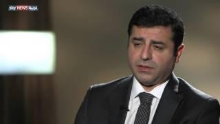 دميرطاش: قوافل الدعم التركية لسوريا كانت تصل للنصرة وداعش