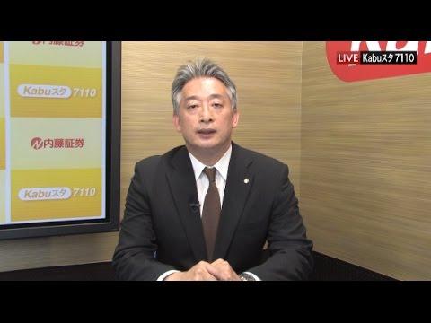 7110マーケットTODAY5月15日【内藤証券 高橋俊郎さん】