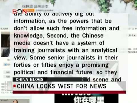 China looks West for news  - China Take - Mar 19 ,2014 - BONTV China