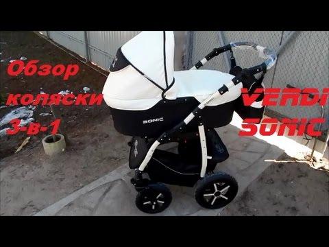 Детские коляски 3 в 1 в екатеринбурге купить в интернет-магазине e96. Ru с доставкой на дом по низкой цене. Каталог, фото, обзоры.