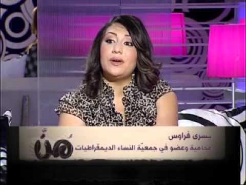 Women's role in the Tunisian Revolutions