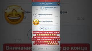 """Лобода радуется новому клипу """"Парень"""". 2018"""