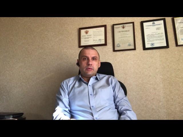 адвокат долгов барнаул