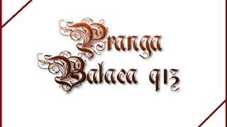 Pranga-Balaca qiz (Lyrics)