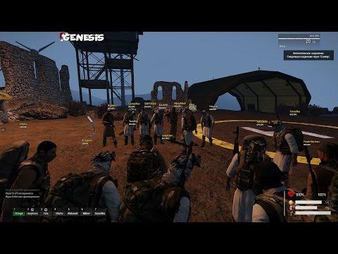 ArmA Altis Life [Genesis] Революция повстанцев! Грабь, Воруй, Убивай.