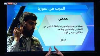 حمص.. يوميات النزوح والدمار