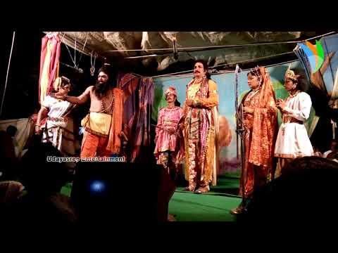 Rangasthalam | Satya Harischandra Natakam Drama Programs | RangasthalamTelugu Drama Programs