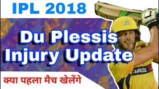 ipl best pleyers
