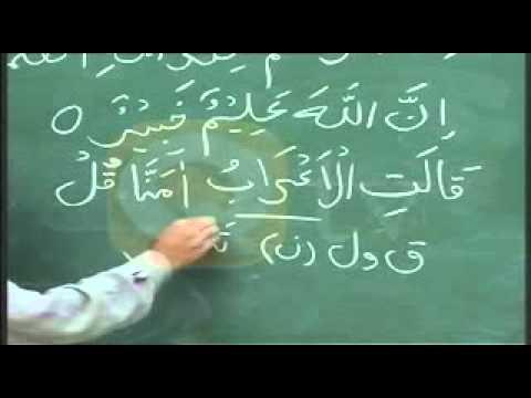 Learn arabic in urdu book