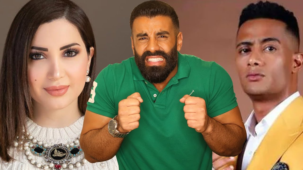 """محمد رمضان في مأزق وديما بياعة مع زوجها """"ما هذا"""" وجنيفر لوبيز """"ولو"""""""