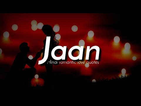 Jaan... || Hindi Romantic Love Qoutes || Love Poetry || Romantic Shayari In Hindi