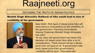 Montek Singh Ahluwalia Rollback of hike would lead to loss of cr.