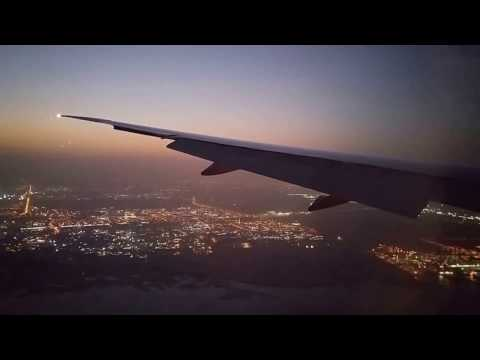 Evening Landing into Doha Qatar Airways 777-300ER