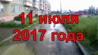 Лето 2017. Клип Яркий Я. Пародия. Урал - Крым.
