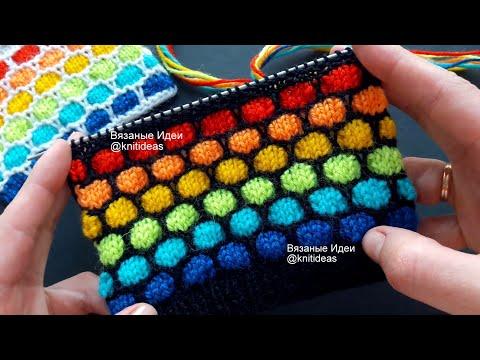 Вязание из цветных ниток спицами