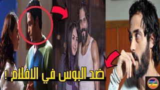 السبب الحقيقي لرفض يوسف الشريف بـو ـس الافلام - ناصر حكاية
