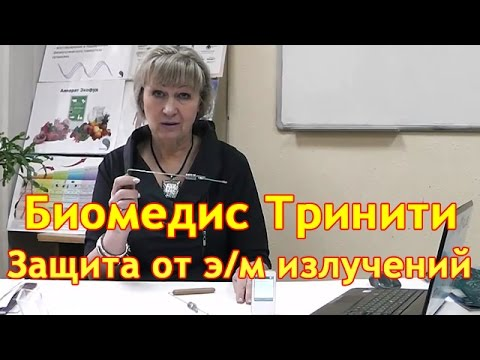 КВАРЦЕВЫЕ ЛАМПЫ купить. Продажа в Москве по низким ценам