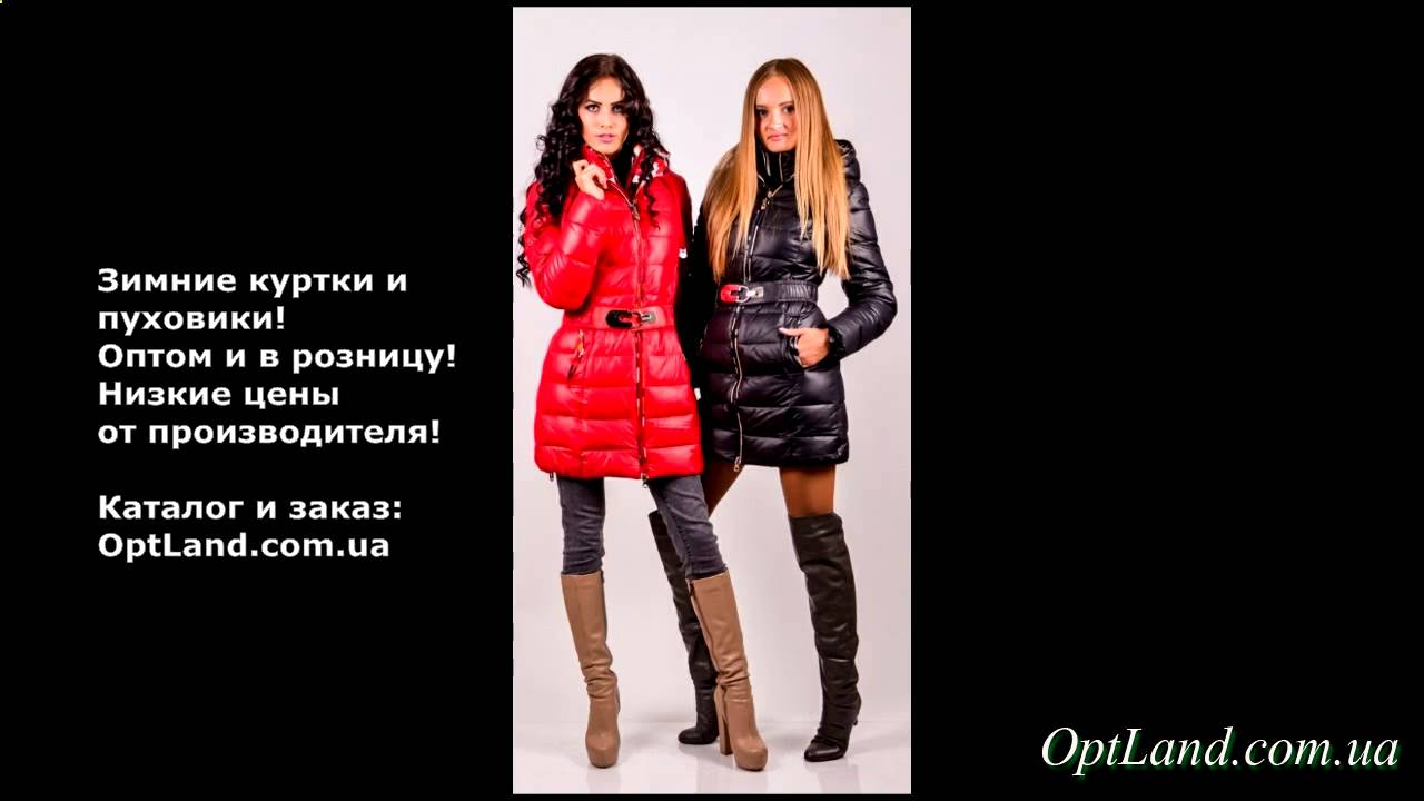 пуховики оптом от производителя в москве - YouTube