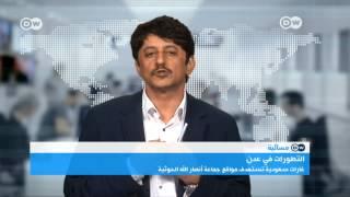 """أحمد عمر بن فريد: """"الوحدة اليمينة فشلت فشلاً ذريعاً منذ التسعينات والجنوب يعيش تحت احتلال"""""""
