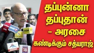 Government should respect people – I will participate in Neduvaasal Issue – Sathyaraj speech