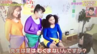 TBS3/31『超骨太元気バラエティ健康!いただきMAX』
